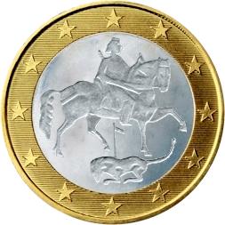 За едно пробито евро
