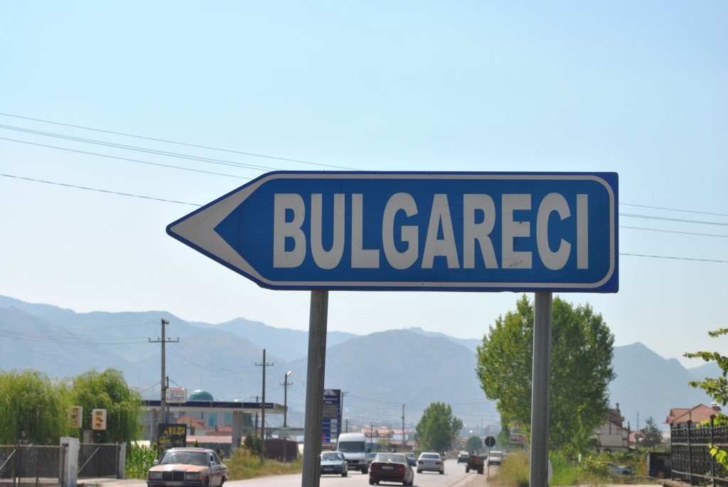 Балкански сравнения