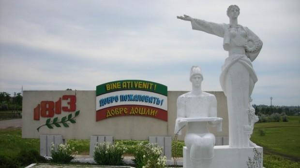 Правителството е на път да изостави българите в Молдова и Украйна