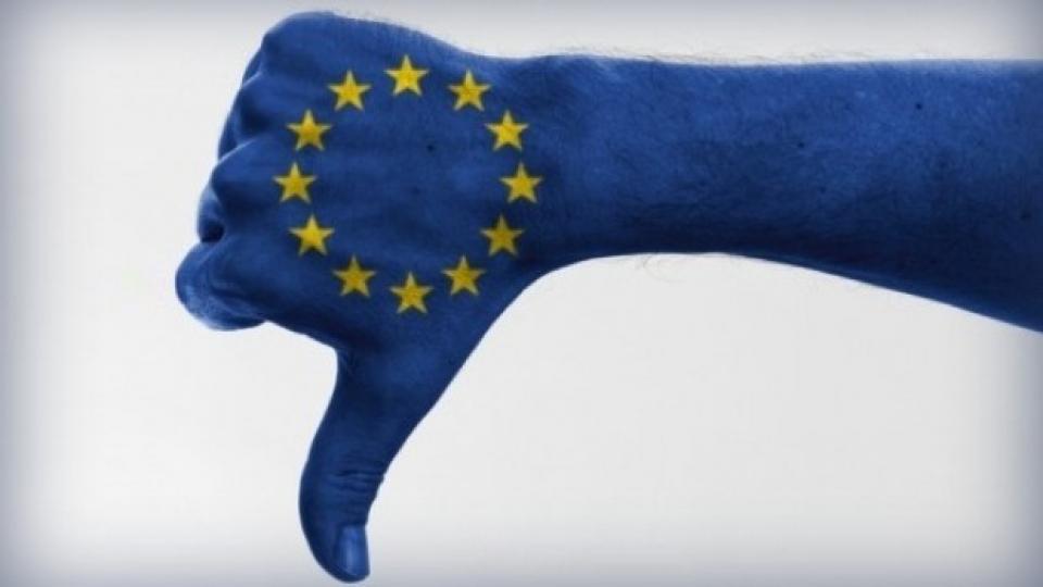 Защо съм евроскептик?