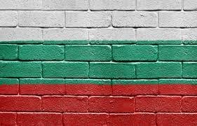 На кого пречи българската история?