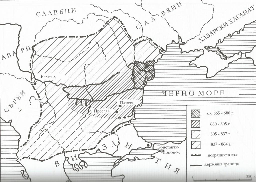 """Новаковата бразда – българската """"китайска стена"""" в Европа"""