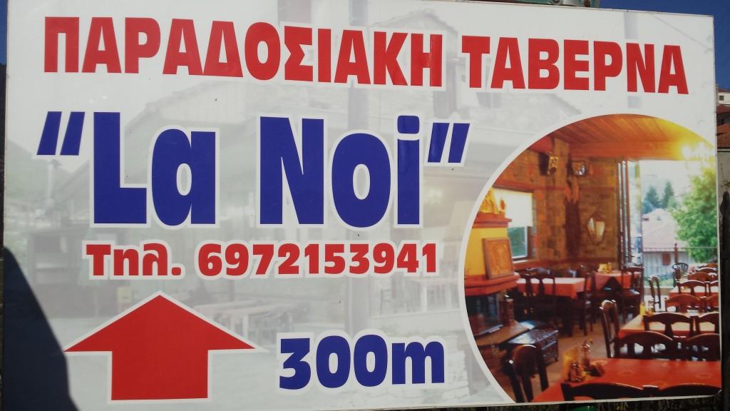 Скритите грехове на Гърция