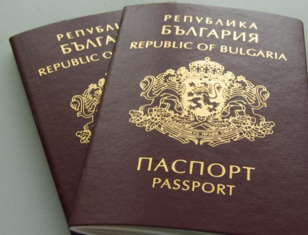 Търговията с българските паспорти