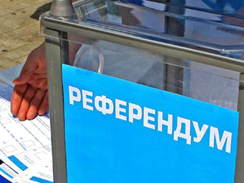 Съдебна реформа на цената на един референдум