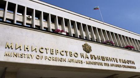 Независима държава ли е България?