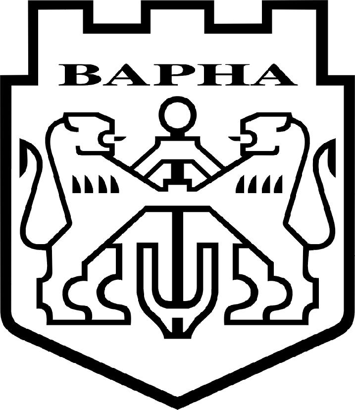 Програма за управление на Варна