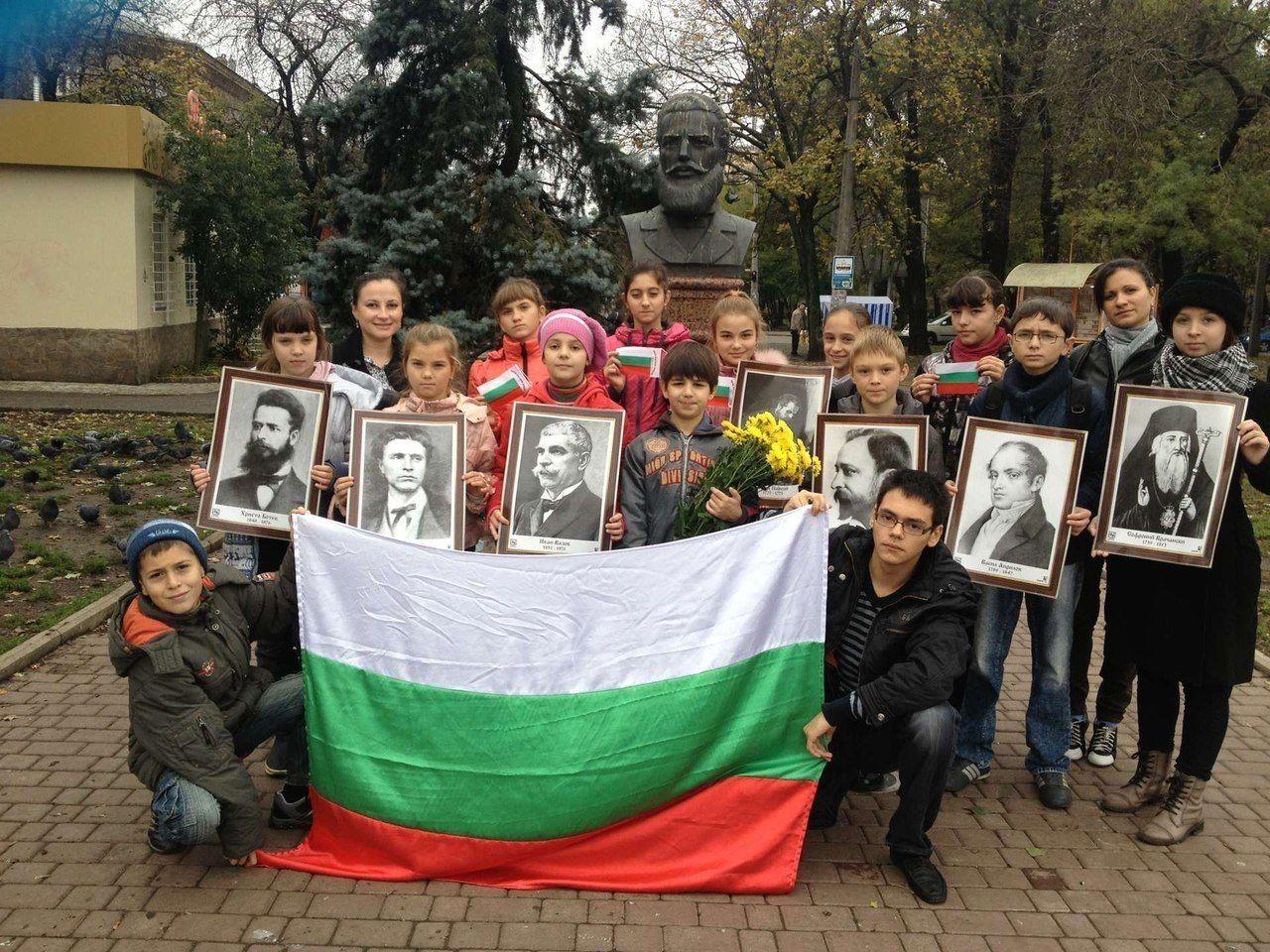 Антибългарската агенция за българите в чужбина