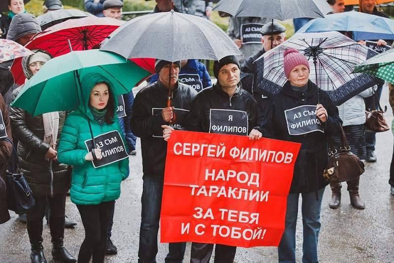 Молдова – антибългарско правосъдие по европейски стандарти
