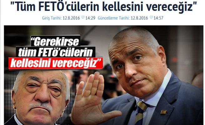 За предателите, слугите и българската политическа проституция