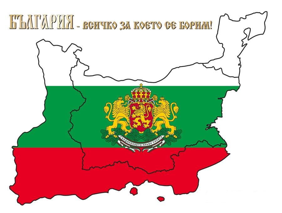 Как да мислим за Одрин и Лозенград по различен начин от този за Варна и Пловдив?