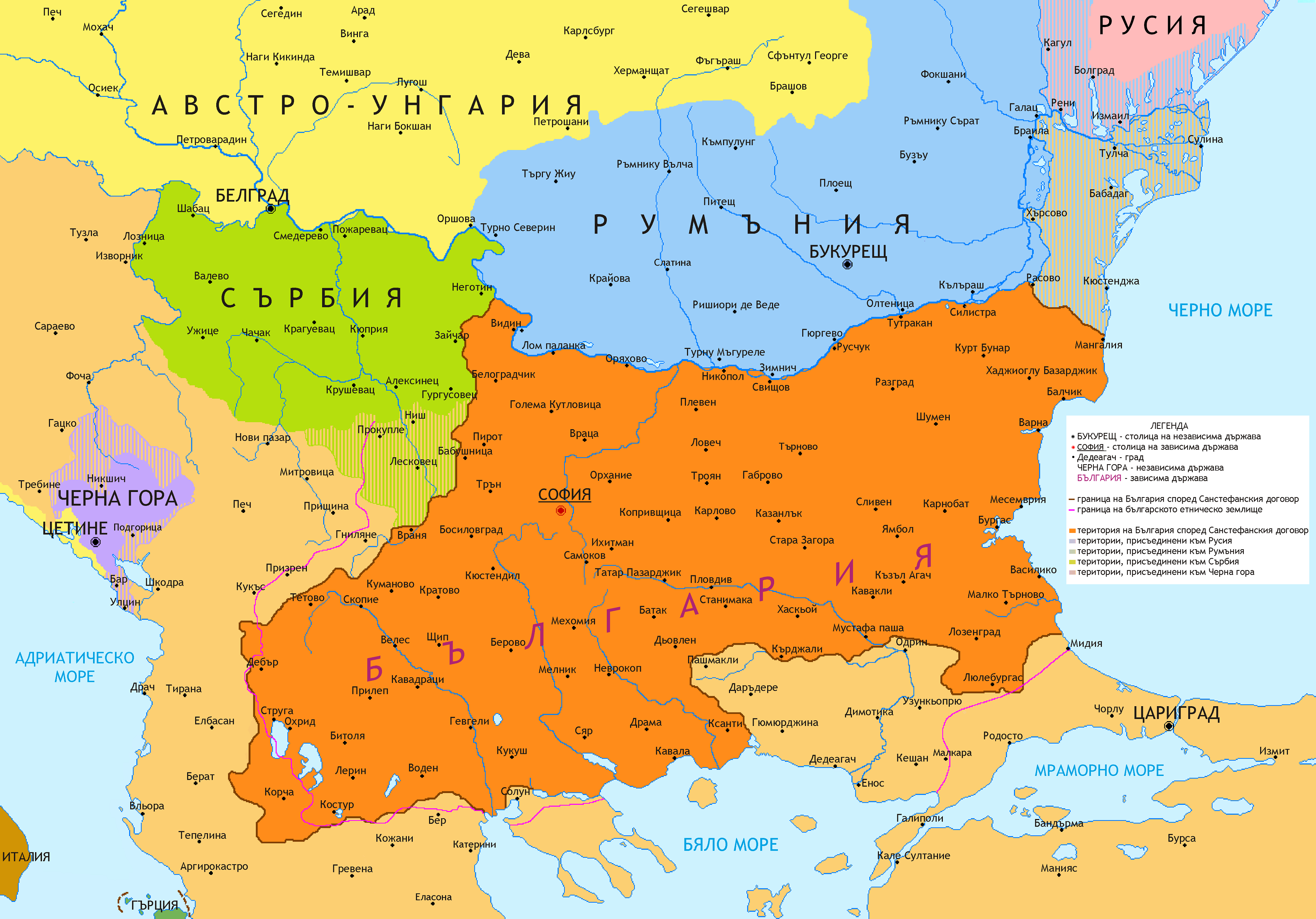 Кой се би срещу нас в Руско-турската война?