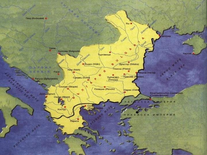 Средиземноморска България