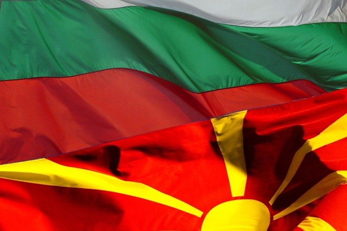 Защо договорът за приятелство и добросъседство с Македония е добър за България?