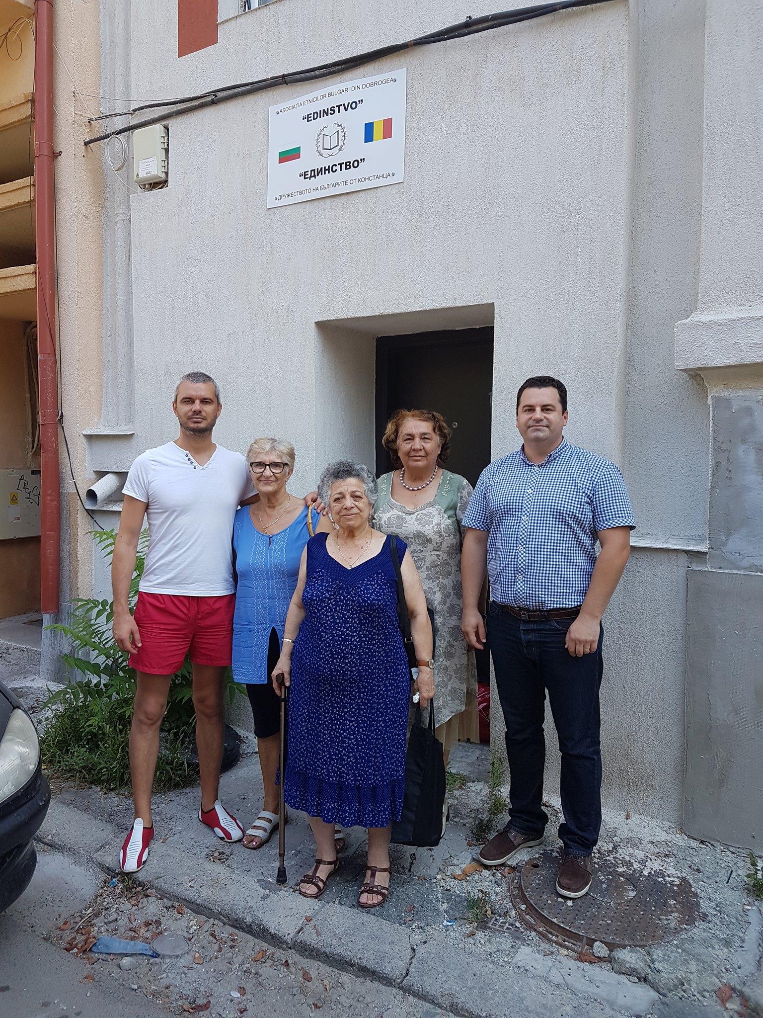 Забравените българи в забравената земя