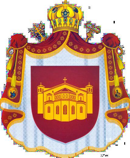 А кога ще признаем и македонската църква?