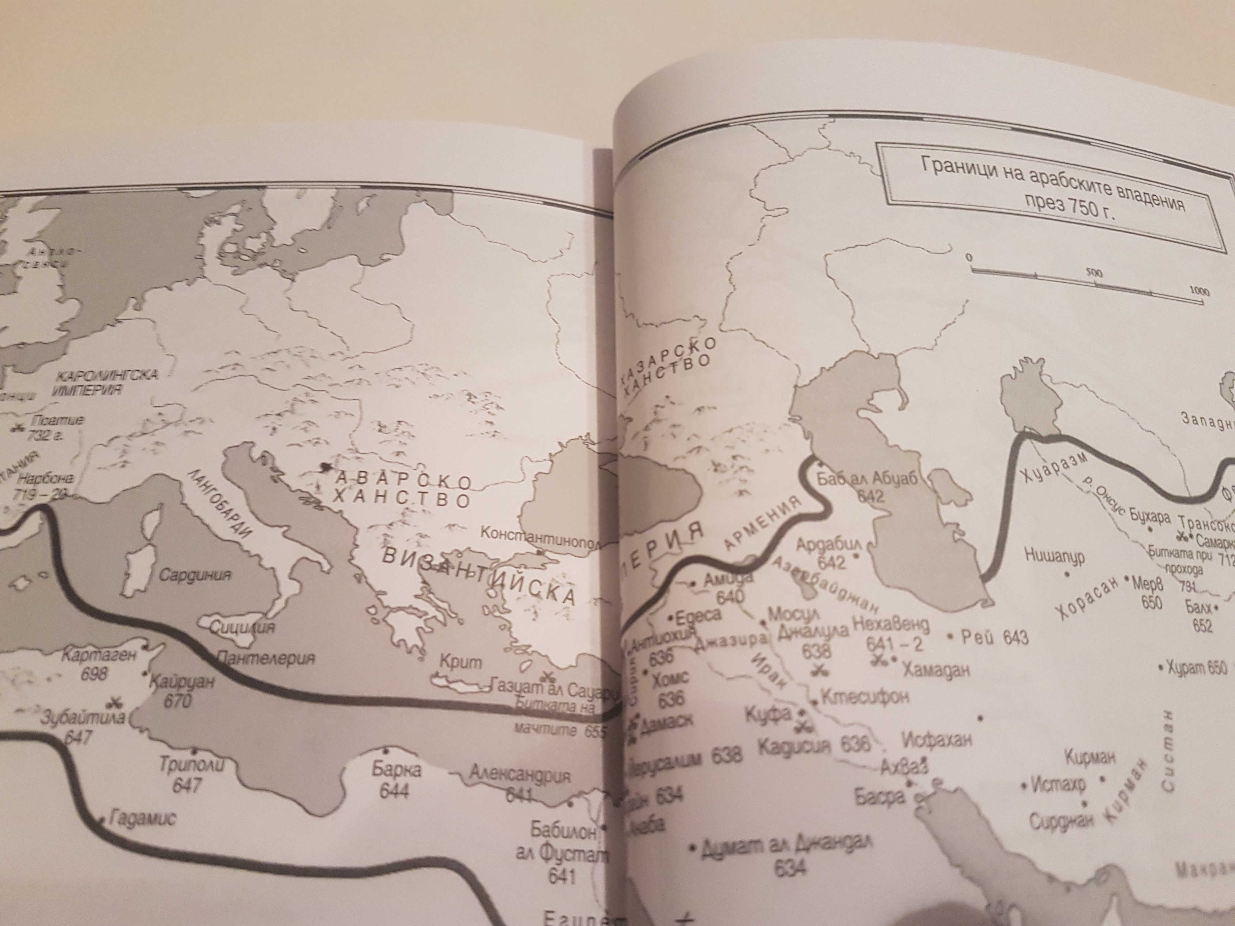 Как английските историци виждат българската история