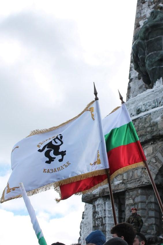 Възраждане е пътят към единството на България!