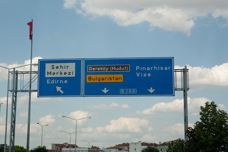 Кой превръща България в Булгаристан?