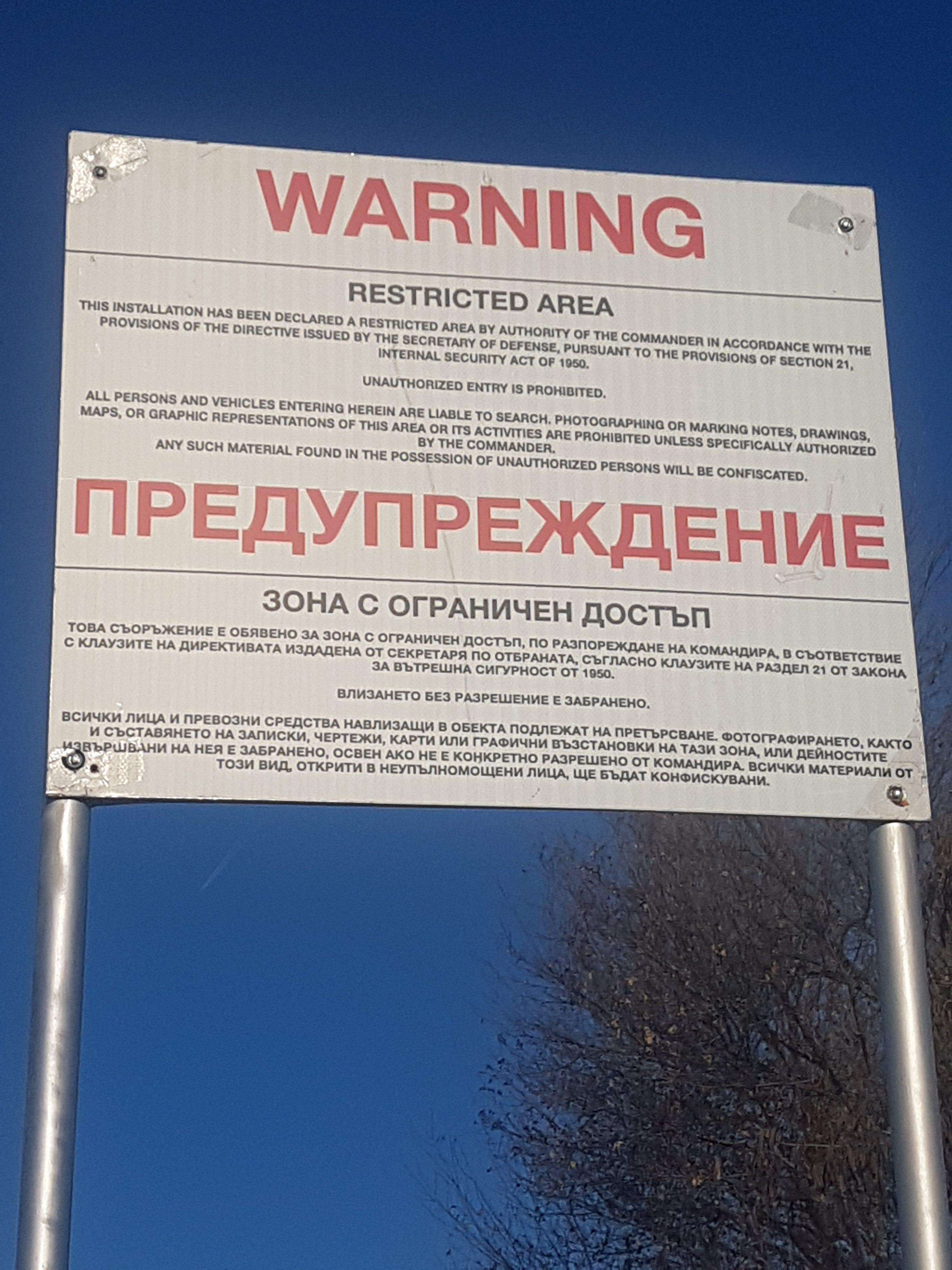 Руска или американска колония е България?