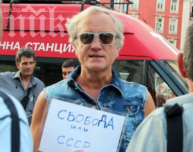 Тридесетте лъжи на Иво Инджев