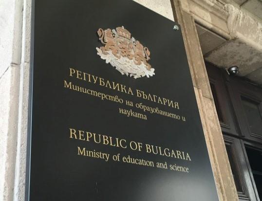 Министерството на образованието обучава учителите как да фалшифицират българската история