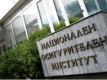 Особености на българската пенсионна система