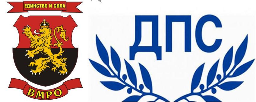 БСП, ВМРО и ДПС – новата коалиция на старото статукво
